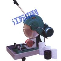 TX-DQ7型万博全站下载切割机